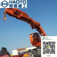 Buy cheap 1-3 ton Folding Boom Marine Crane for Deck/Ship/Platform/Barge/Boat from wholesalers