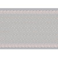 Buy cheap Apparel Floral Double Edge Bridal Embroidered Tulle Lace Fabric 130CM Width product