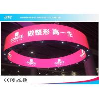 Buy cheap P6mm Unique Circle / Curved Led Screen Display Flexible For Advertising Or Stage / Event from wholesalers