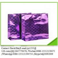 Buy cheap PET holographic film from wholesalers
