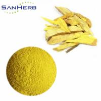 Buy cheap Natural Herb Extract Berberine Extract Powder 97% & 98% For Antibacterial from wholesalers