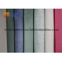 Buy cheap Embossable Textured Non Woven Polypropylene Geotextile Fabric For Industrial / Agriculture from wholesalers