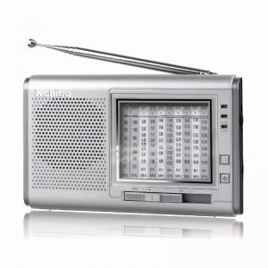 China KCHIBO  Fever KK-9510HF synchronous detection and dual conversion shortwave radio on sale