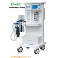 Buy cheap MRI Medical Anesthesia Machine Medical Anesthesia Machine FOREVER MEDICAL from wholesalers