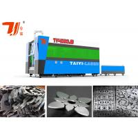 Buy cheap CNC Laser Metal Cutting Machine 250 mm Z Axle Stroke from wholesalers