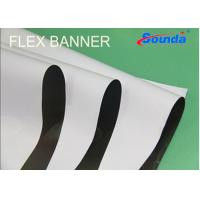 Buy cheap Indoor / Outdoor Frontlit Flex Banner , Building Signage Double Sided Banners from wholesalers