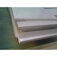 Buy cheap Professional Hot Rolled Stainless Steel Plate SS Sheet Metal GB/T4238 JIS G4304 from wholesalers