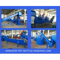 Buy cheap PET Bottle Flakes Hot Water Washing Line With Ss 304 Different Voltage product
