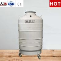 Buy cheap TIANCHI Stainless Steel Storage Tank 60L Cryogenic Container China Manufacturers from wholesalers