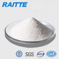 Buy cheap Water Treatment Anionic Polyacrylamide Powder Cas 9003-05-8 White Color from wholesalers