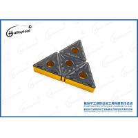 Buy cheap Tungsten Indexable Turning Triangle Carbide Inserts TNMG Cutting Machine Tips from wholesalers
