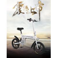 Buy cheap Z1 Foldable Electric Bike , 6061 Folding Mountain Bike 25 Degree Max Climbing Angel from wholesalers