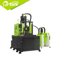 Buy cheap Customer Liquid Silicone Rubber Injection Molding Equipment Green Color from wholesalers