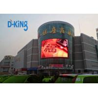 Buy cheap Lamp Model SMD2525 P4 Outdoor Full Color LED Display For Train Station from wholesalers