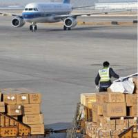 Buy cheap Amazon Logistics Services Air Freight From China To MDW2 , Fba Freight Forwarder from wholesalers