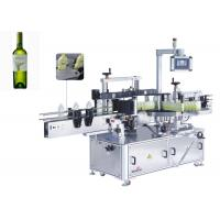 Buy cheap Chile Santa Maria Beer Bottle Label Applicator , Wine Bottle Labeler Machines from wholesalers