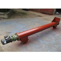 Buy cheap Cement Loading Machine Hopper Screw Conveyor Selecting Equipment Type from wholesalers
