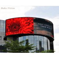 Buy cheap IP65 High Brightness Outdoor Rental LED Display Die - Casting Aluminum Panel Material from wholesalers