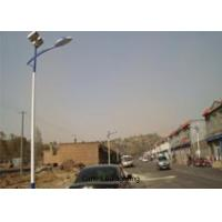Buy cheap 60 Watt Solar Powered LED Parking Lot Lights / Solar Panel LED Lighting System product