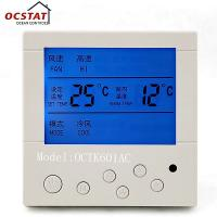 Buy cheap Central Air Conditioner Controller Non Programmable Thermostat Digital Floor Heating Room Thermostat from wholesalers