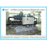 Buy cheap -5C/-10C 100TR Chemical Process Cooling Industrial Water Chiller Factory from wholesalers