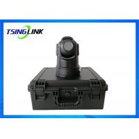 Buy cheap Shakeproof Multifunctional Wireless 4G Battery Camera With Remote CCTV PTZ Control product