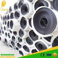 Buy cheap LDPE film on roll from wholesalers