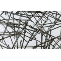 Buy cheap Carbon steel fiber from wholesalers