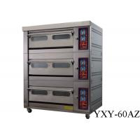 Buy cheap Double Window Commercial Gas Oven Detachable Commercial Bread Baking Ovens from wholesalers
