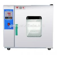 Buy cheap Lab Environmental Climatic Test Chamber With Over Temperature Alarm Function from wholesalers