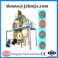 Buy cheap Stable structure hot sale fish feed pellet processing line from wholesalers
