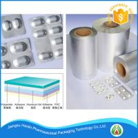 Buy cheap ID 76mm/152mm cold form laminate alu alu aluminium foil for pharmaceutical packaging from wholesalers