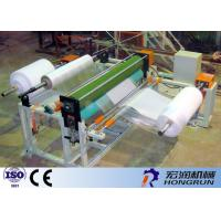 Buy cheap Electrical Heating EPE Foam Lamination Machine , EPE Foam Machine For Baby Game product