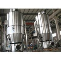 Buy cheap Pharmaceutical Powder Vertical Fluid Bed Dryer With Pulse Bag Filter from wholesalers