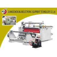 Buy cheap Electromagnetic Controlled Film Slitting Machine POS Paper Roll Slitting Machinery from wholesalers