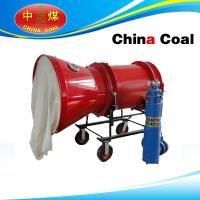Buy cheap Foam fire extinguishing equipment from wholesalers