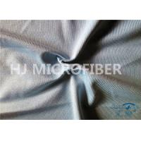 Buy cheap Microfiber Fabric Household Glass Polishing Cloth Blue 60 260GSM from wholesalers