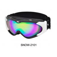 Buy cheap Custom Anti Fog Dual Lens Snow Board Goggles,colorful ski goggles from wholesalers
