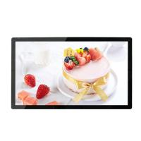 China 32 Inch Wall Mounted Digital Signage / Lcd Video Wall Panels 1366 * 768 60hz on sale