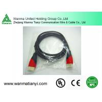 Buy cheap 1.4V-gold-plated-A-male-HDMI-cable product