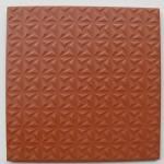 Buy cheap FOB XIAMEN $6.00/SQM 300x300mm bathroom floor rustic tile from wholesalers