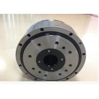 Buy cheap Welding Robot Cycloidal Speed Reducer, Cyclo Planetary Gearbox Counter Rotating from wholesalers