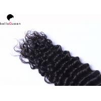 Buy cheap Grade 7A Unprocessed Peruvian Human Hair Deep Wave Hair Weft For Women from wholesalers