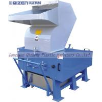 Buy cheap Powerful Can And Plastic Bottle Crusher Machine , Electric Motor Plastic Chipper Shredder from wholesalers