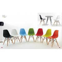 Buy cheap Eames DSW chair/plastic dining chair with wood leg/office leisure chair from wholesalers