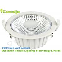 Buy cheap 15 w 2700 - 7000k Dimmable Led Downlights 6 Inch Ip44 , No Flickering & Rf Interference from wholesalers