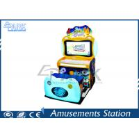 Buy cheap Attractive Kids Coin Operated Game Machine Piano Simulator 1 Year Warranty from wholesalers