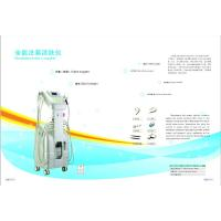 Buy cheap aesthetic wrinkle remover oxygen therapy oxygen machine from wholesalers