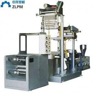 China PVC heat shrink film blowing machine on sale