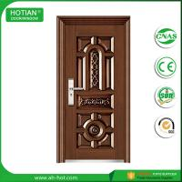 Buy cheap China supplier safety doors for home steel security doors residential from wholesalers